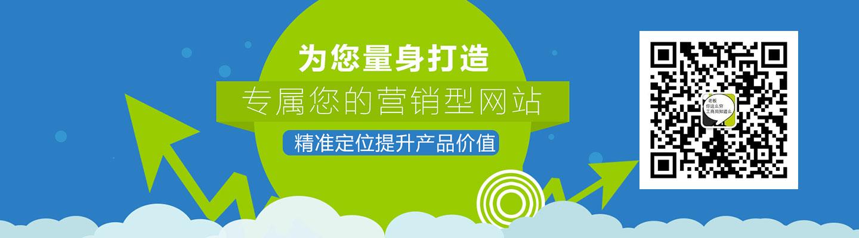 咸阳网站建设价格合理